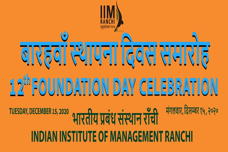 12th Foundation Day