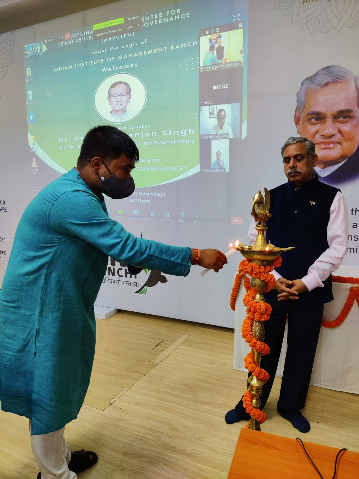 3rd Anniversary ABVCLPG Lecture by Dr. Rajkumar Ranjan Singh- Hon'ble Minister of State for Education & External Affairs